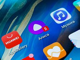 «Алиса» в Honor 30 Pro+ — не просто программа: как в смартфон интегрировали российский искусственный интеллект