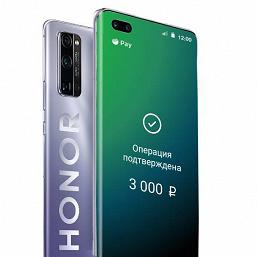 На смартфонах Honor появился платёжный сервис SberPay от Сбербанка. Отвечаем на главные вопросы