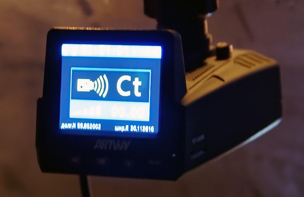Видеорегистратор с радар-детектором и GPS-информатором Artway MD-102