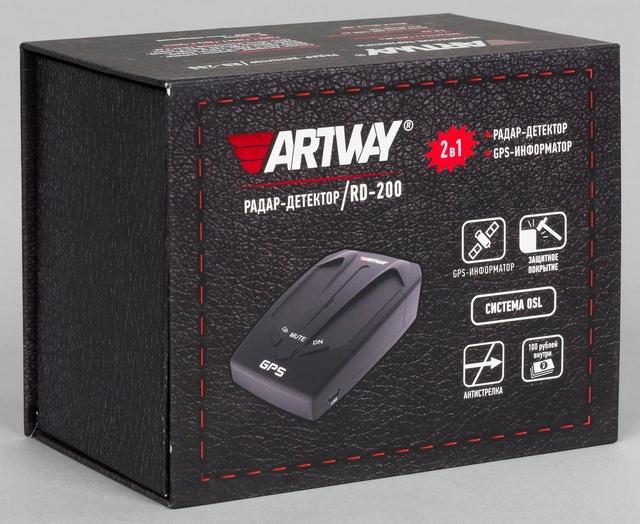 Упаковка Artway RD-200