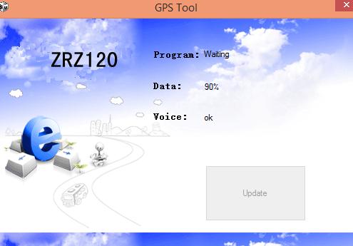 Обновление базы Artway RD-200