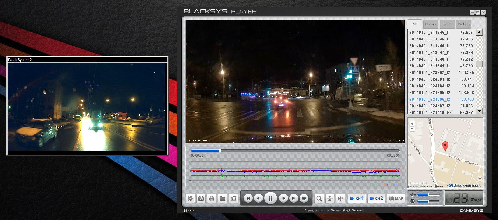 Как посмотреть видео файлы с видео регистратора какой лучше дешевый видеорегистратор автомобильный
