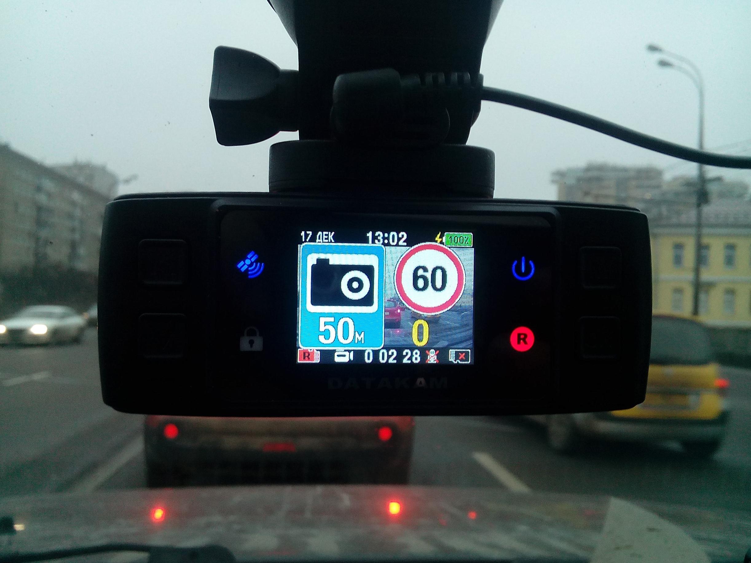 Speedcam для datakam player - 0cf4