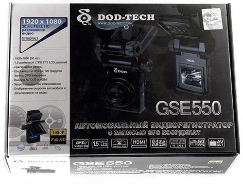 Автомобильный регистратор dod gse550 инструкция для пользователя