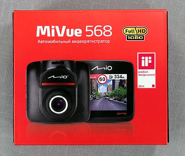 видеорегистратор мио 568 инструкция - фото 8