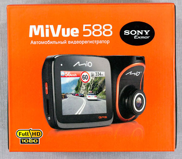 инструкция к видеорегистратору mio 588