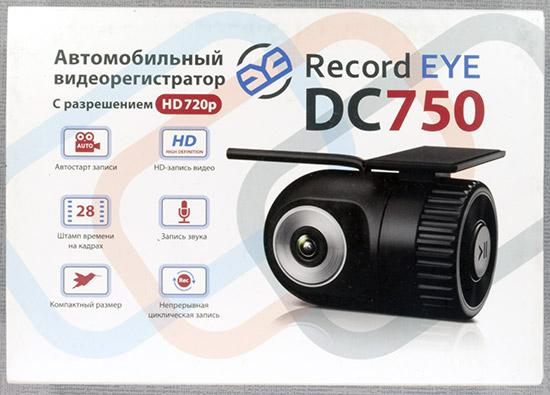 Видеорегистратор recordeye dc750