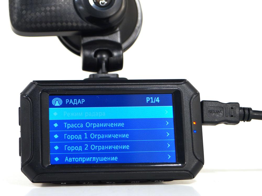 Просмотр данных с видеорегистратор на кпк выбрать microsd для видеорегистратора