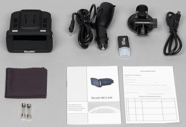 Комплект поставки Stealth MFU 640