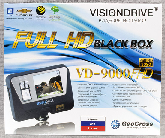 visiondrive vd-7000w прошивка скачать