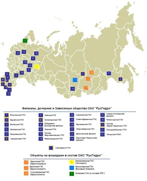карта гидроэлектростанций