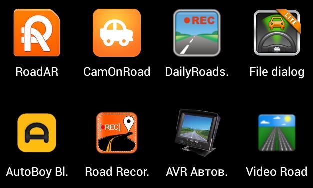 Приложение видеорегистратор на андроид