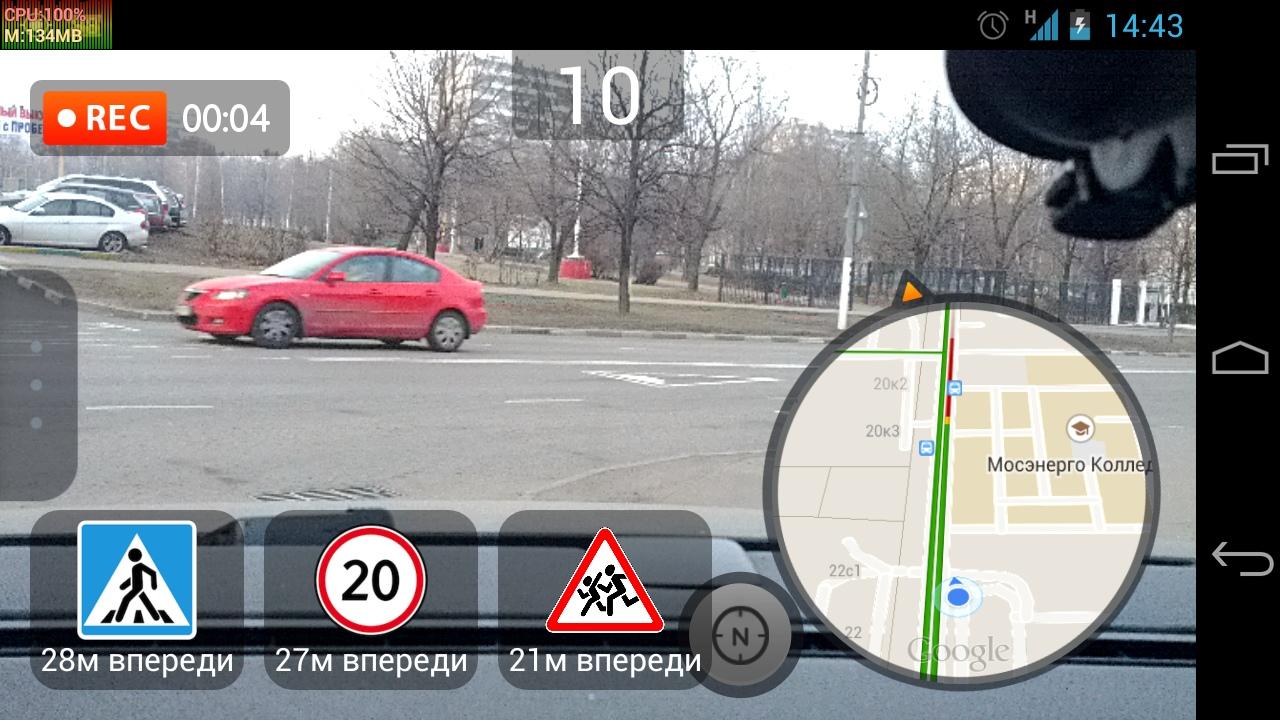 Видеорегистратор для смартфона на андроид скачать