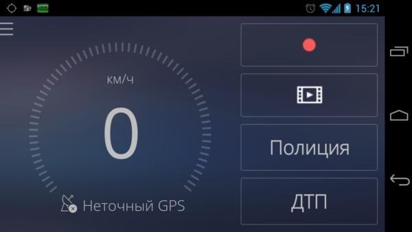 Приложения Для Андроид 4.2.4 Видеорегистратор Samsung