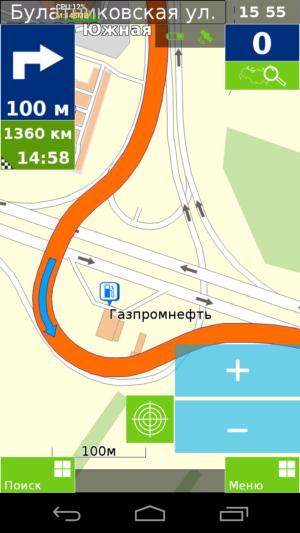 Приложение 7 дорог скачать