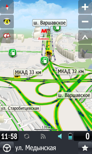 прогород screenshot