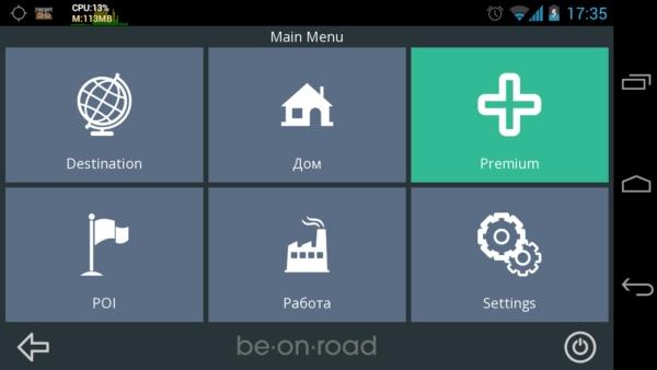 Beonroad скачать версию 3.7