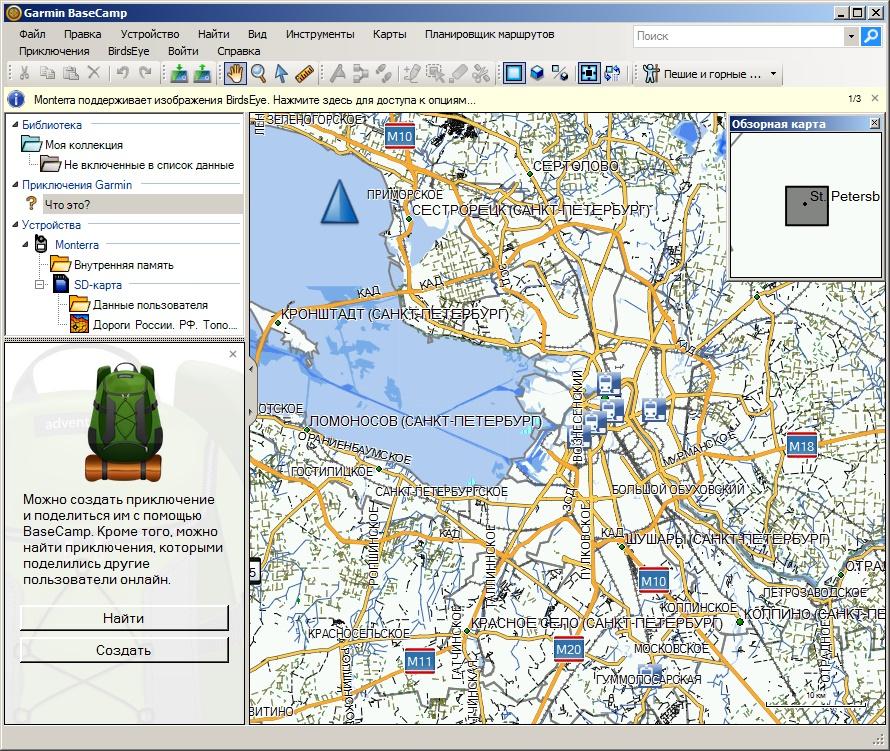 Сохранить Фрагмент Карты Google Андроид