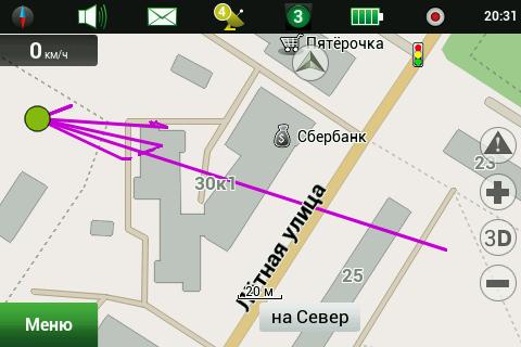 NAVITEL - Для смартфонов и планшетов Навигаторы Карты Онлайнсервисы