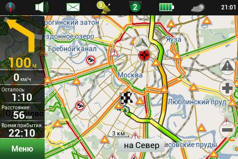 карта с навигатором онлайн