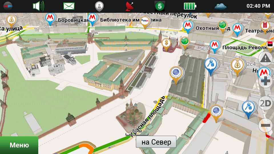 Карта россии для навигатора