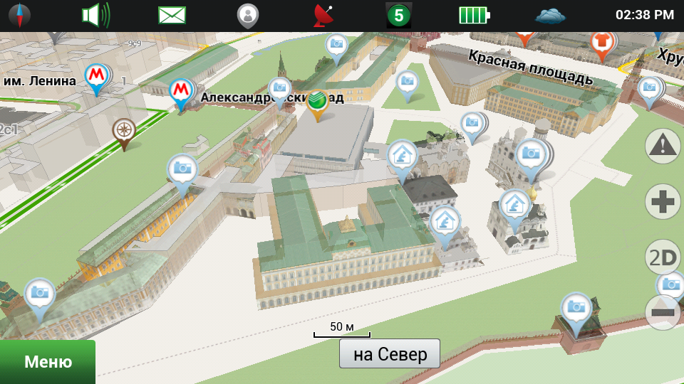 карту белоруссии для навител скачать бесплатно - фото 9