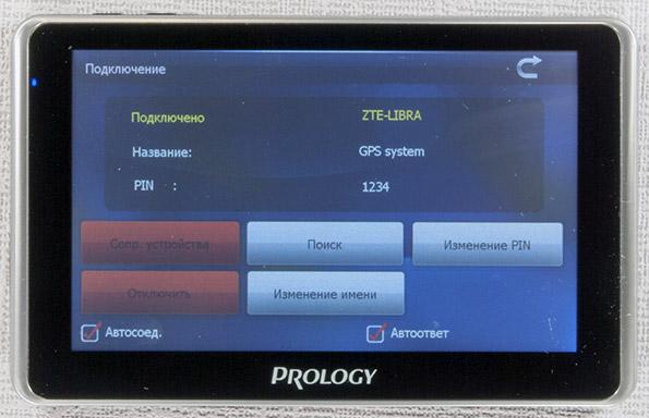 Prology Imap 5000M (Imap 4000M) Висит На Заставке
