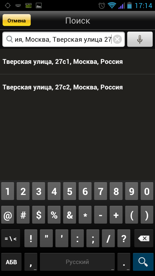 yandex не:
