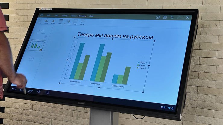 Интерактивный стол Элитборд 55 дюймов