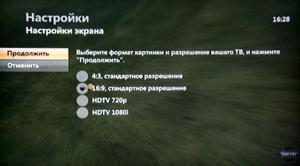 Цифрового телевидения билайн