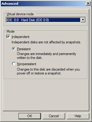 Расширенные настройки виртуального диска