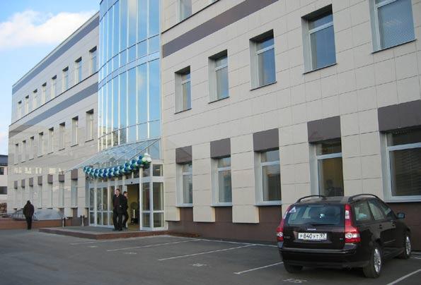 Офисы «Билайн» в Москве - адреса, телефоны, офисы