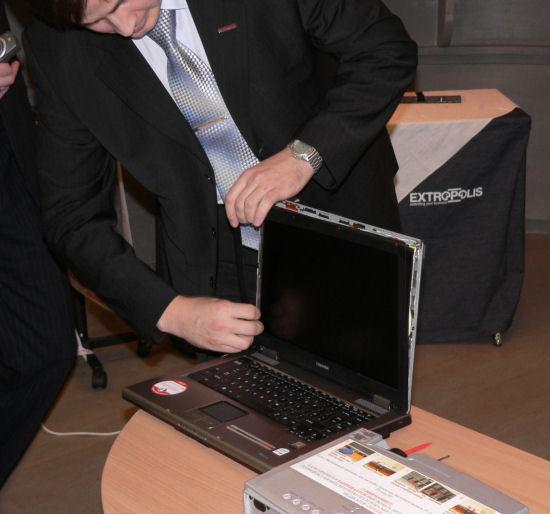 Программа на ноутбук для усилен