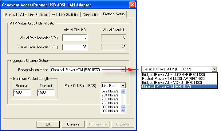 Обновление драйверов usb windows 7 обновление драйвера для.