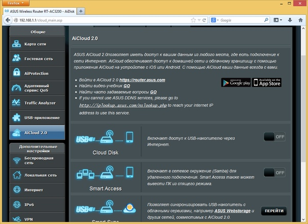 Asus download driver utility