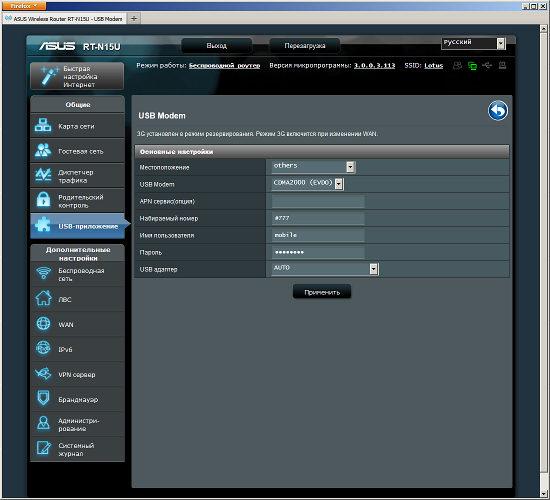 Asus RT-N15U - www hardwarezone com sg