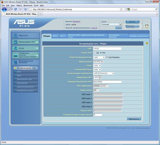 Asus rt-n16 позволяет назвать маршрутизатор asus rt-n16 одним из лучших реш