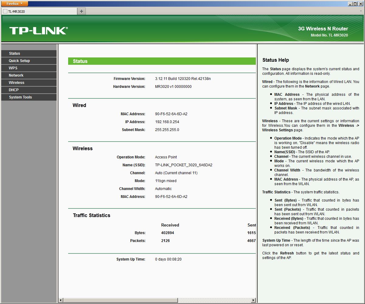 маршрутизатор tp-link инструкция