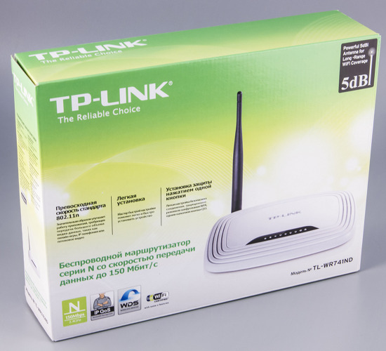 Tp Link Альтернативные Прошивки