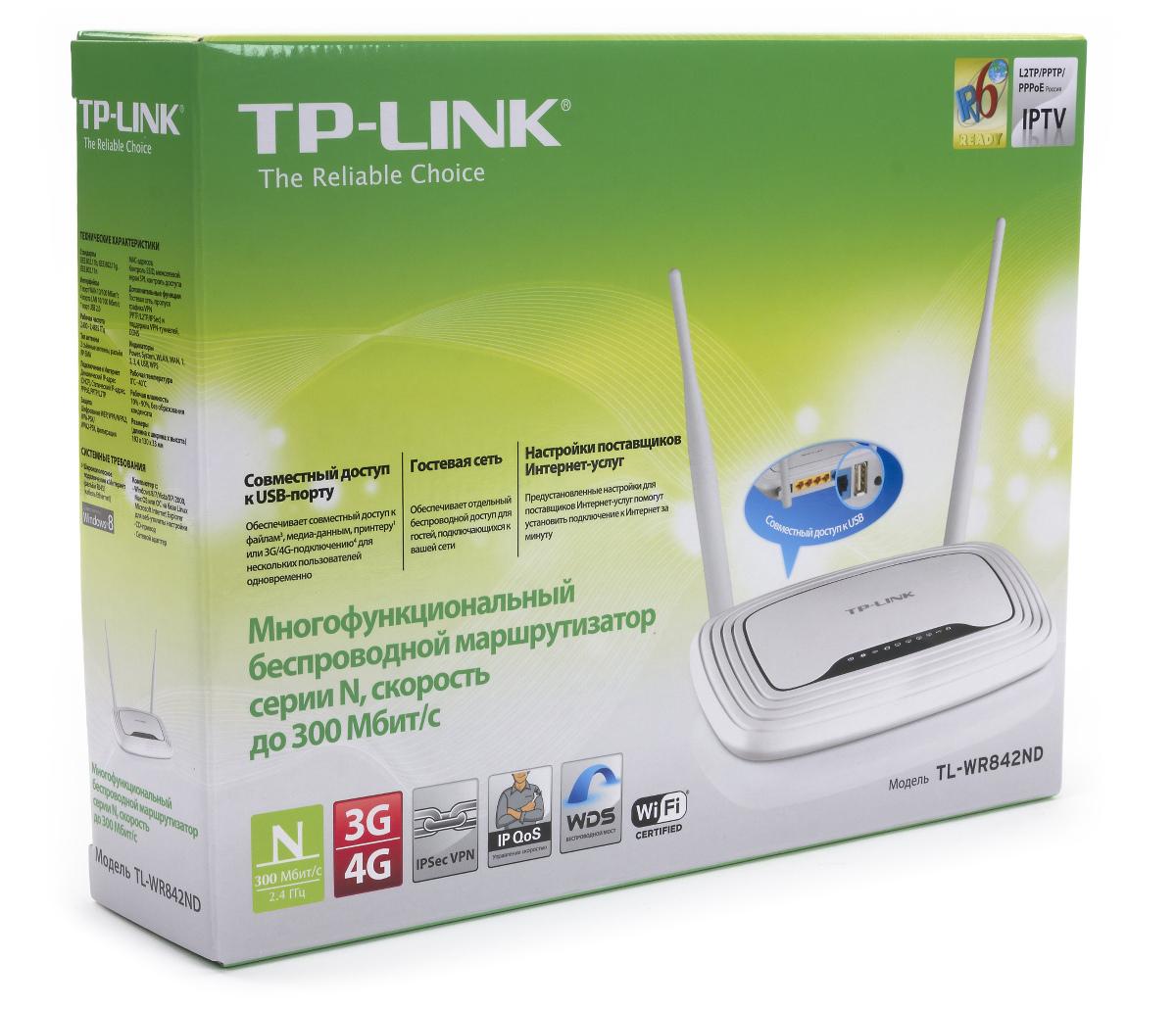 Tp-Link Tl-Wr842nd Прошивку На Русском Языке