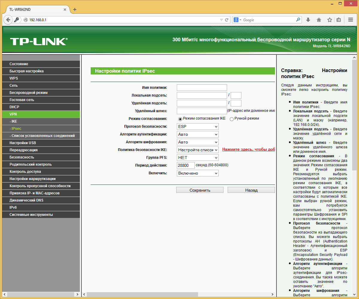 Vpn сервер регулировка скорости модуль мониторинга сервера teamspeak 3 для сайта