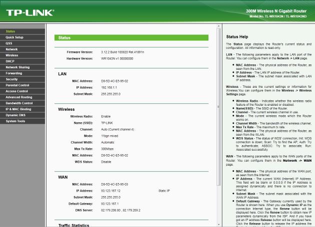 Как открыть порты на wi-fi роутере SmartBox от билайна? - Сети и. обновлен