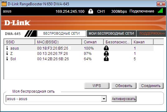 D-Link 802.11 Bg Wlan Драйвер