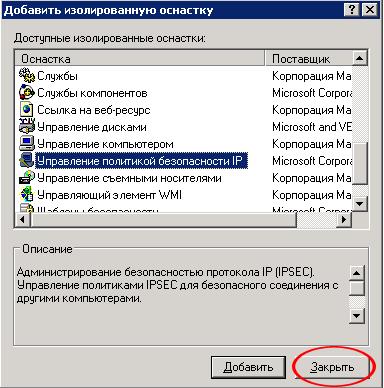 администрирование серверов 1с предприятия не может открыть оснастку