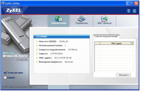 Сетевой адаптер zyxel g 302 ee wireless pci 802.
