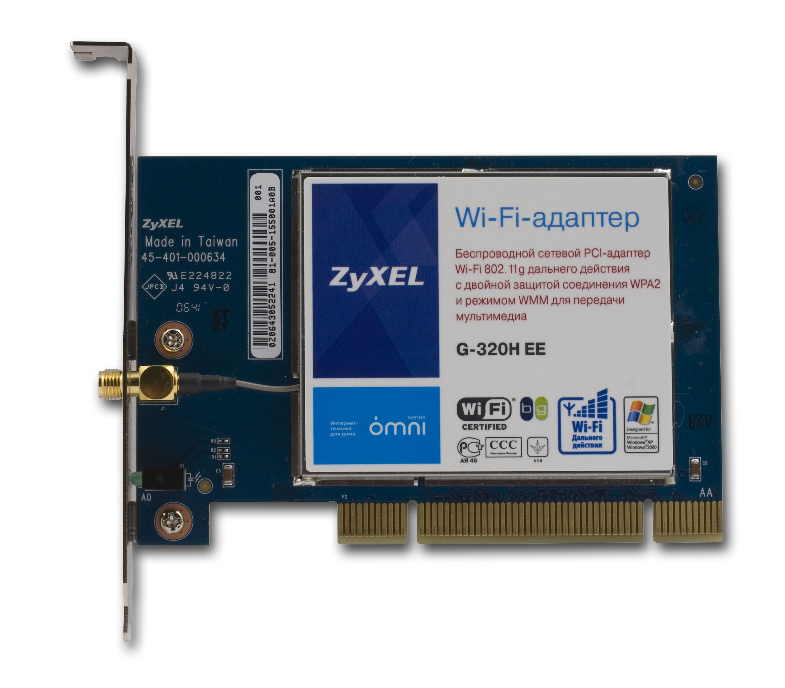 ZyXEL G-320H WLAN Drivers for PC