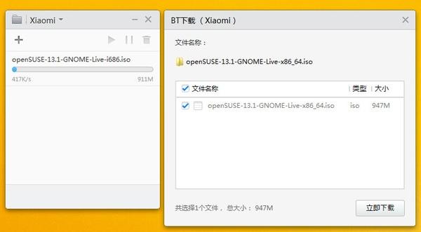 Настройка Xiaomi Mi Wi-Fi Mini