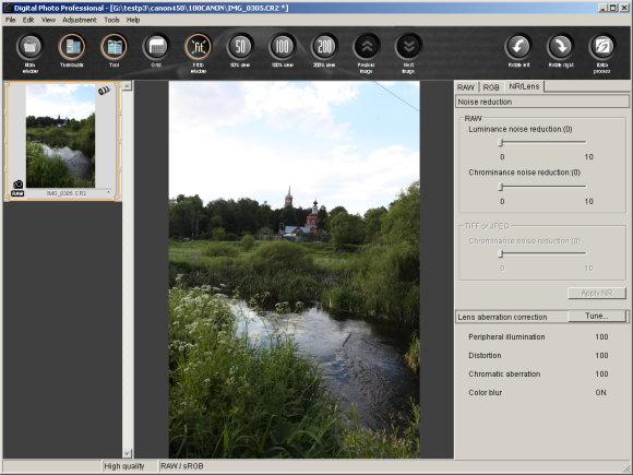 Canon программа для обработки фотографий - фото 5