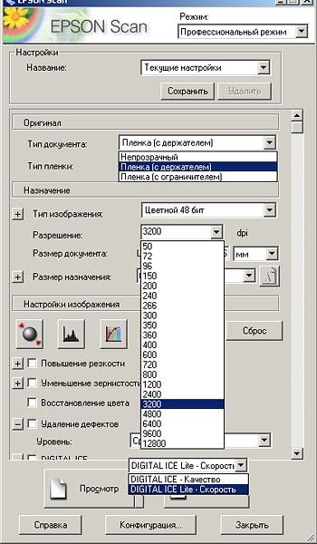 canon i250 драйвера windows 7.