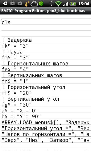 Програмку паскаль авс на российском